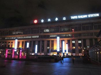 taipei-station