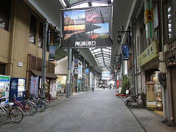 Hiroshima-Syu11street