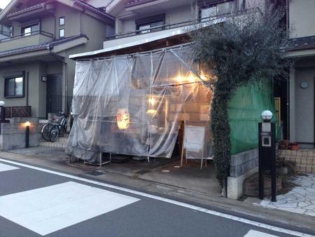 K-Ogawa15fa