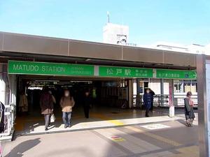 Chiba-Tomi12station