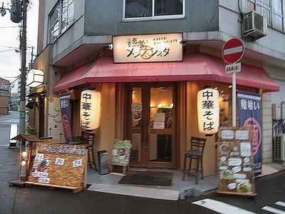 Osaka-Menta12facade