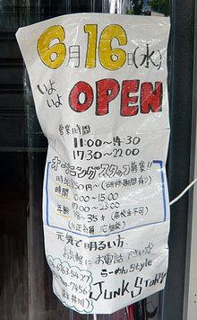 Osaka-Abakan10kinsei2