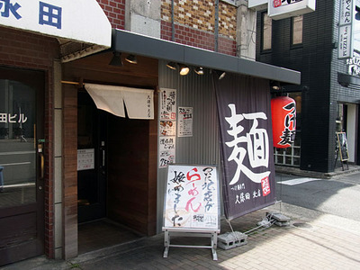 Kyoto-Kubota11facade1