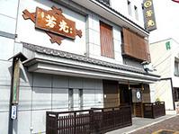 Nagoya-Zyosui09warabiYoshimitsu
