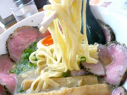 Kyoto-Appare09men1