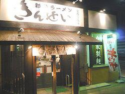 Osaka-Kinsei09facade