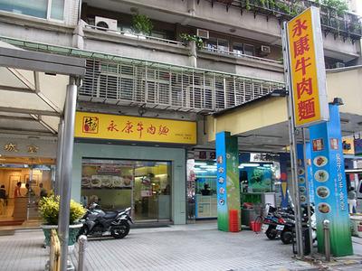 Taipei-EikouGyuu11facade
