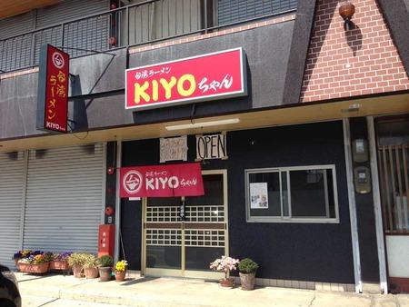 N-Kiyo15fa2