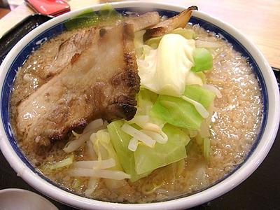 Kyoto-Seta11yoko