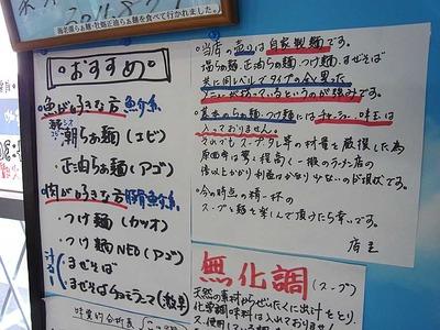 Mie-Se11unchi1