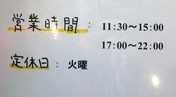 Nara-Sakura10time