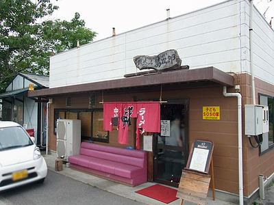 Kagawa-Man11facade