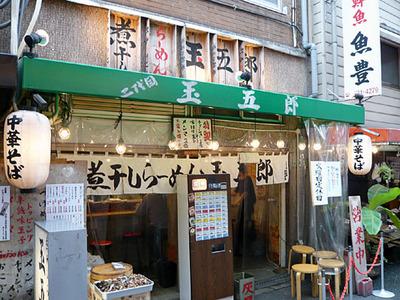 Osaka-tamagorou08facade3