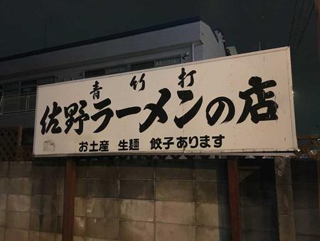 S-Takano16fa2