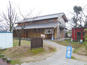 Kagawa-Hama10facade2