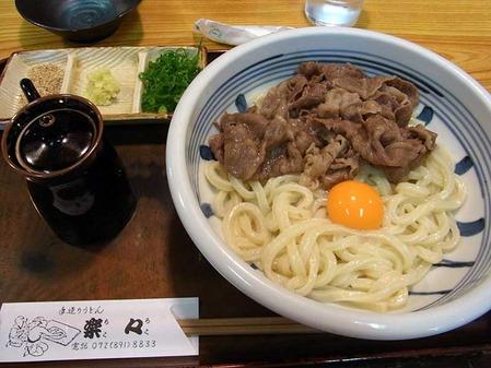 Osaka-Raku12all1