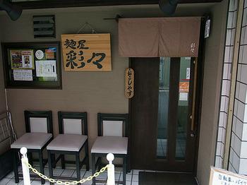 Osaka-Sai11ent
