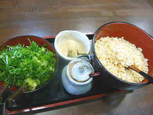 Osaka-Kama11yakumi