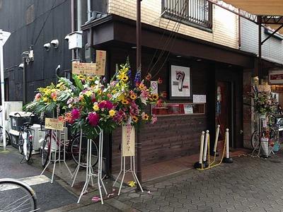 Osaka-Se13fa