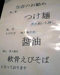 Gifu-Hakushin09recommend