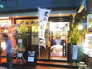 Kyoto-Gion10facade1