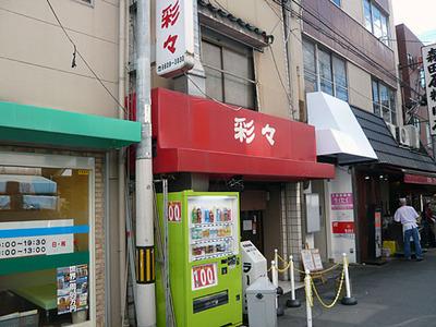 Osaka-Sai10facade