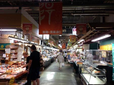 Aki-Ito15market