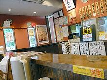 Osaka-Hiro09inside