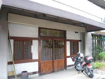 Osaka-Kama11facade1