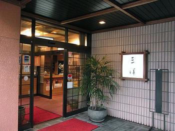 Okayama-Otazu