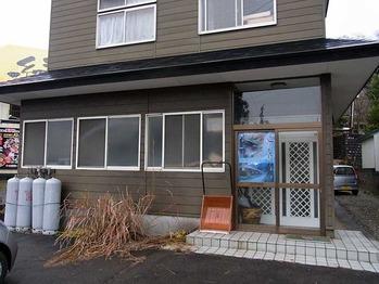 Akita-Ito11facade1