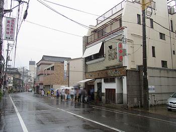 Hiroshima-Syu11line
