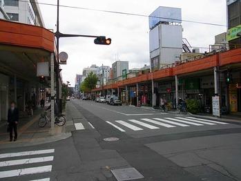 Fukushima-town