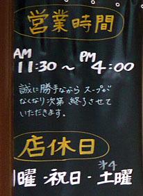 Kyoto-Appare09door