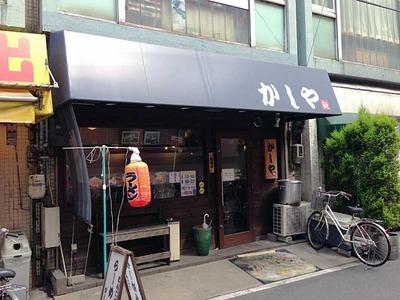 Osaka-Kashi13fa