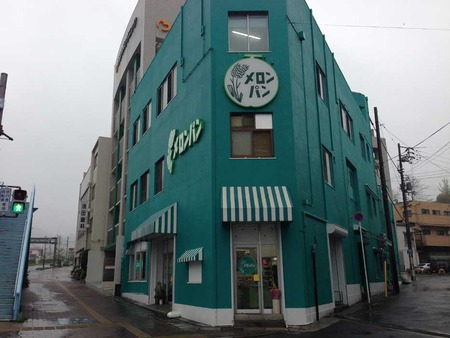 Kure-Melon1