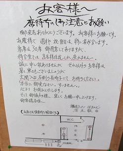 Kagawa-Hamando11line