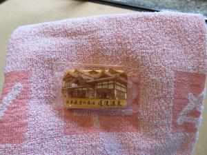 貸しタオルと石鹸@椿湯