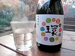 5お湯割りゴーゴー@グラウンドワーク福岡・芋焼酎・環・八女
