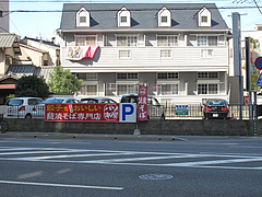 外観:駐車場向かいです@麺焼そば・バソキ屋