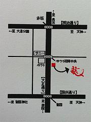 店内:アクセス@博多ラーメン龍人・赤坂