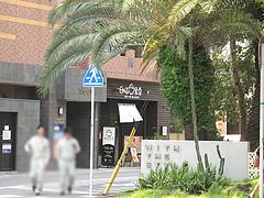 2外観:ホテル・ウィズ・ザ・スタイルの隣@日の出食堂・博多駅前