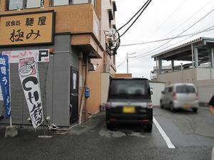 19駐車場@極み本店