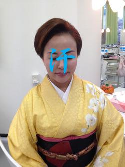 美容院5@新橋。銀座・ヘアセット・サヤ
