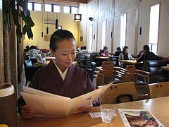 4店内:定食メニュー@キッチン良い一日・長尾店
