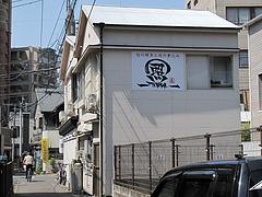 13外観:引き@照・TERRA(てら)・渡辺通店