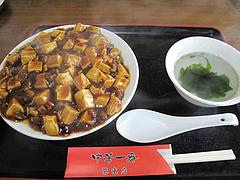 料理:マーボー豆腐丼(スープ付)390円@中華一番・東光店