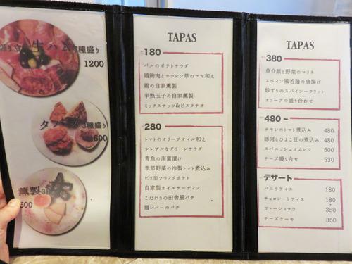 16メニュー食べ物