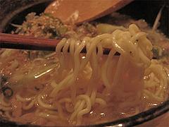 7ランチ:牛スジラーメン麺@照・TERRA(てら)・渡辺通店