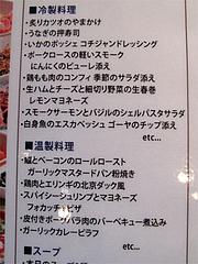 メニュー:ガーリックビーフステーキ&スタミナディナーブッフェ)詳細@ル・カフェ・ハイアットリージェンシー福岡